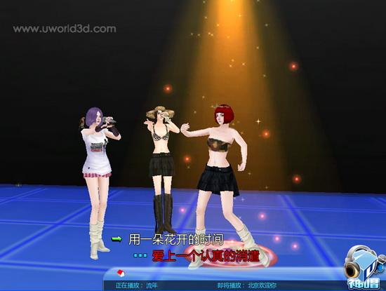 一款不错的3D虚拟世界的唱歌游戏,家庭KTV软件噢